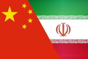 La Chine soutient tous les efforts pour sauvegarder l'accord nucléaire iranien